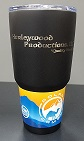 30OZ POLAR CAMEL ENGRAVED BK VACUUM INSULATED CUP